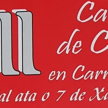 XXIII CAMPAÑA DE COMERCIO