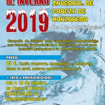SORTEO DAS PRAZAS DA CAMPAÑA DE ESQUÍ 2019