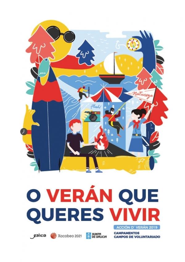 Imaxe (cartel)
