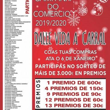 FINALIZA A CAMPAÑA DE COMERCIO DO CONCELLO DE CARRAL 2019/2020