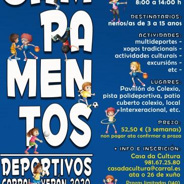CARRAL FAVORECERÁ A CONCILIACIÓN DE 140 FAMILIAS DO MUNICIPIO A TRAVÉS DOS CAMPAMENTOS DEPORTIVOS DE VERÁN